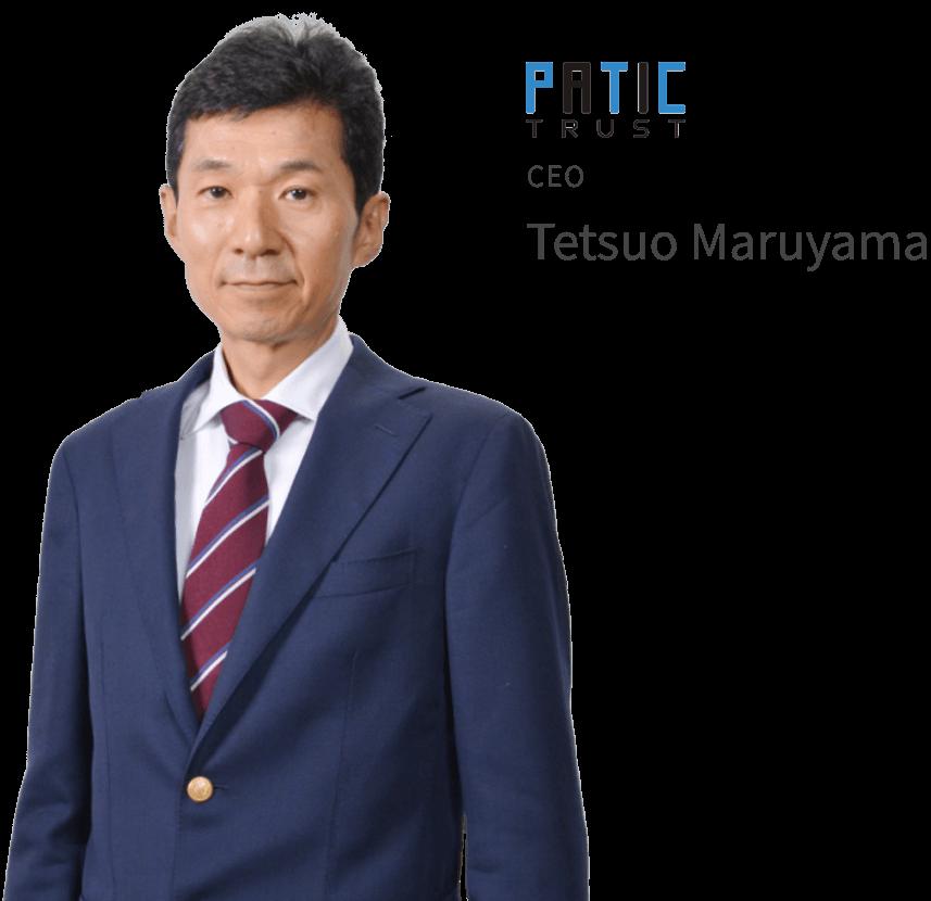 PATIC TRUST CEO Tetsuo Maruyama